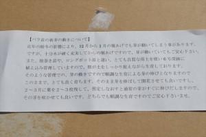 DSC_0076_R